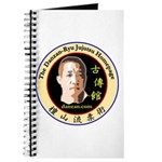 The Danzan-Ryu Jujutsu Journal