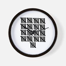 85th birthday Wall Clock