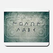 Molon Labe Hockey Mousepad