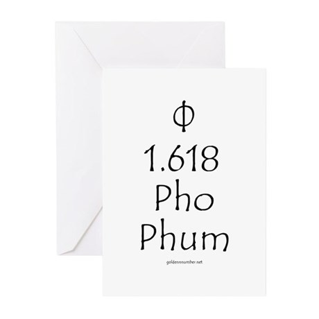 Phee Phi Pho Phum Greeting Cards (Pk of 10)