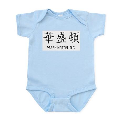 Washington DC Infant Creeper