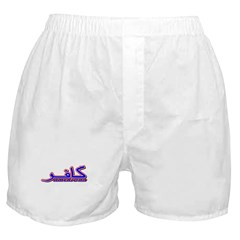 Infidel American Boxer Shorts