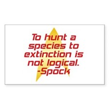 Star Trek: Spock Quote Decal