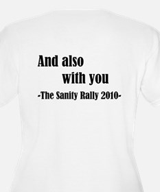 May The Sanity Be with you T-Shirt