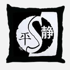 """""""Stylized Yin Yang"""" Throw Pillow"""