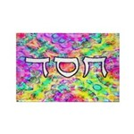 Chesed Rectangle Magnet (100 pack)