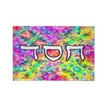 Chesed Rectangle Magnet