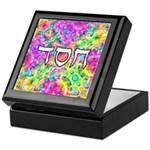 Chesed Keepsake Box