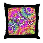Shema Throw Pillow