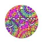 Shema Ornament (Round)
