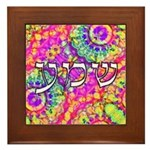 Shema Framed Tile