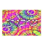 Shema Postcards (Package of 8)