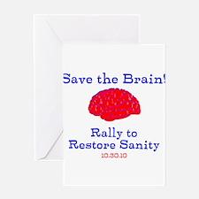 Save the Brain! Greeting Card