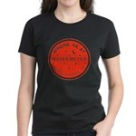 Where Ya At Water Meter Women's Dark T-Shirt