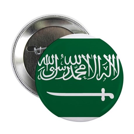 "Saudi Arabia Flag 2.25"" Button (10 pack)"