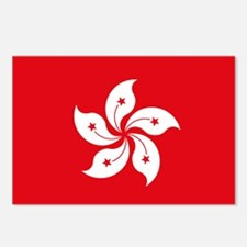 Hong Kong Flag Postcards (Package of 8)