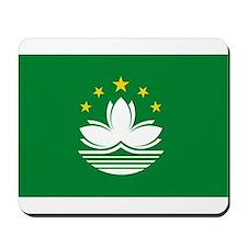 Macau Flag Mousepad