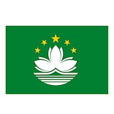 Macau Flag Postcards (Package of 8)