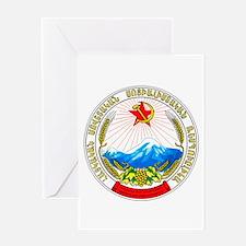 Soviet Armenia Greeting Card