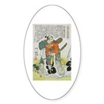 Samurai Warrior Oda Nobunaga Sticker (Oval 10 pk)