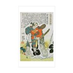Samurai Warrior Oda Nobunaga Sticker (Rectangle 10