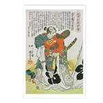 Samurai Warrior Oda Nobunaga Postcards (Package of