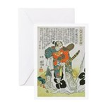 Samurai Warrior Oda Nobunaga Greeting Card