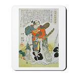 Samurai Warrior Oda Nobunaga Mousepad