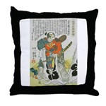 Samurai Warrior Oda Nobunaga Throw Pillow
