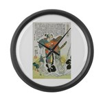 Samurai Warrior Oda Nobunaga Large Wall Clock