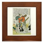Samurai Warrior Oda Nobunaga Framed Tile