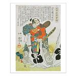 Samurai Warrior Oda Nobunaga Small Poster