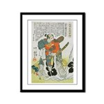 Samurai Warrior Oda Nobunaga Framed Panel Print