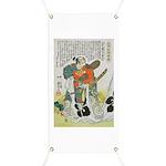 Samurai Warrior Oda Nobunaga Banner