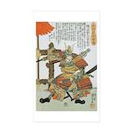 Samurai Warrior Imagawa Yoshimoto Sticker (Rectang