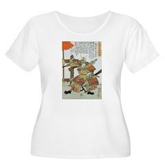 Samurai Warrior Imagawa Yoshimoto T-Shirt