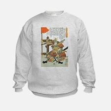 Samurai Warrior Imagawa Yoshimoto Sweatshirt