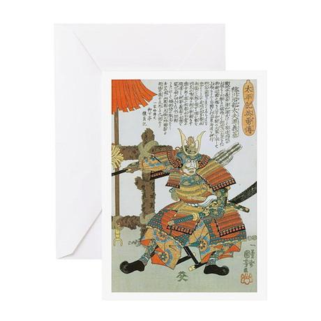Samurai Warrior Imagawa Yoshimoto Greeting Card