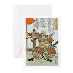 Samurai Warrior Imagawa Yoshimoto Greeting Cards (