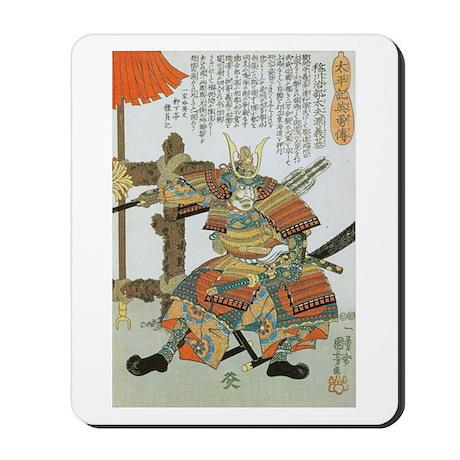 Samurai Warrior Imagawa Yoshimoto Mousepad