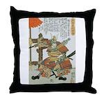 Samurai Warrior Imagawa Yoshimoto Throw Pillow