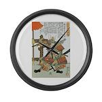 Samurai Warrior Imagawa Yoshimoto Large Wall Clock