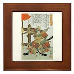 Samurai Warrior Imagawa Yoshimoto Framed Tile