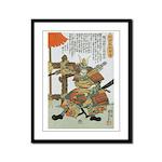 Samurai Warrior Imagawa Yoshimoto Framed Panel Pri