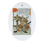 Samurai Warrior Imagawa Yoshimoto Ornament (Oval)
