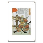 Samurai Warrior Imagawa Yoshimoto Banner