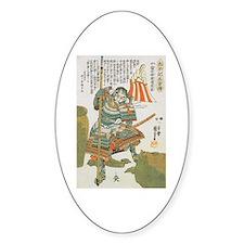 Samurai Shibata Shurinosuke Katsuie Decal