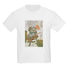 Samurai Shibata Shurinosuke Katsuie (Front) T-Shirt