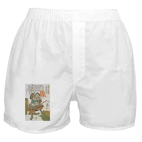 Samurai Shibata Shurinosuke Katsuie Boxer Shorts