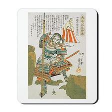 Samurai Shibata Shurinosuke Katsuie Mousepad